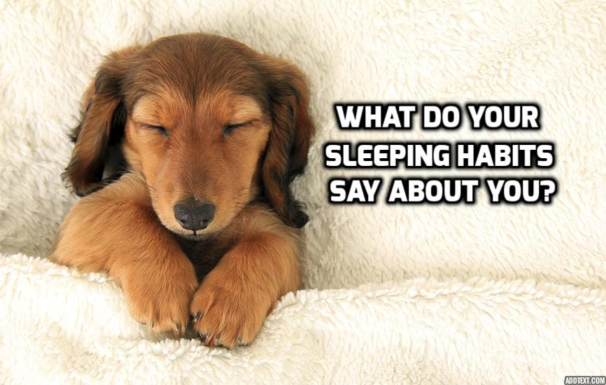Quiz : What Do Your Sleeping Habits Say About You